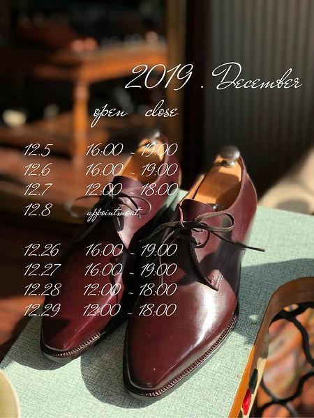 2019-12営業日.jpg