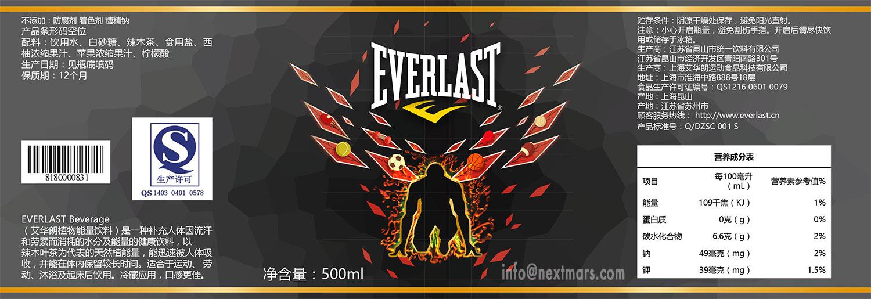 3_EverLast_1