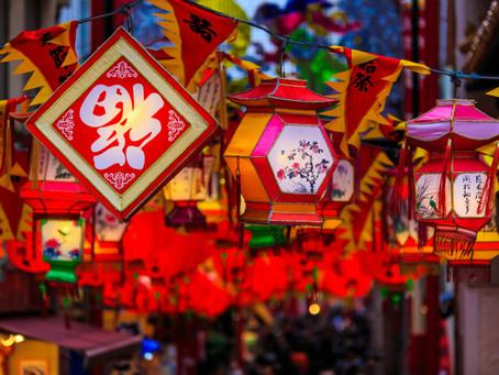 中国の旧正月(春節)