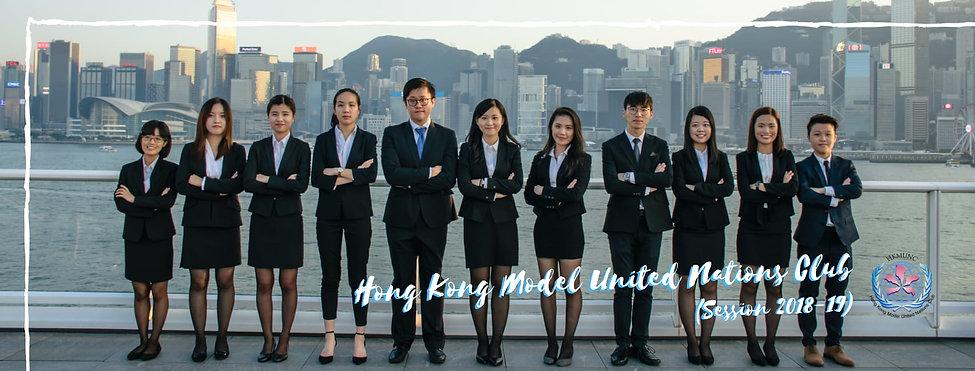 Hong Kong Model United Nations Club bann