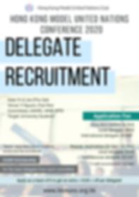 Delegate recruiment.png
