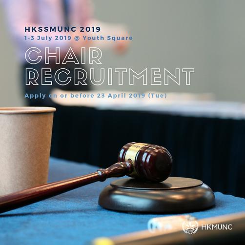 HKSSMUNC Chair Recruitment.png