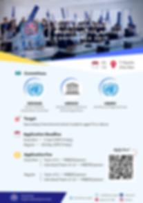 HKSSMUNC 2019 Poster.png