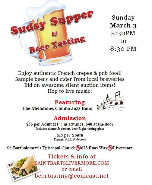 Sudsy Supper2019.jpg