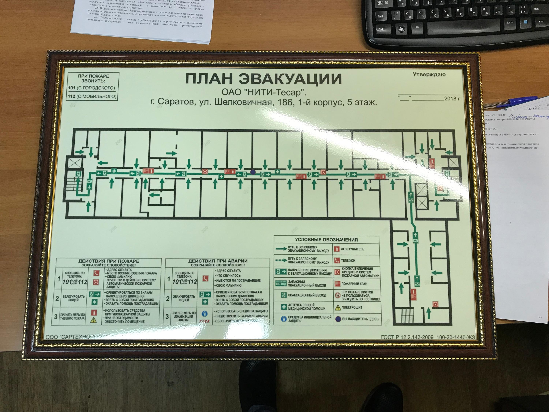 План эвакуации в рамке