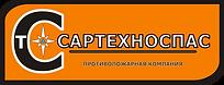 Противопожарные услуги Саратов