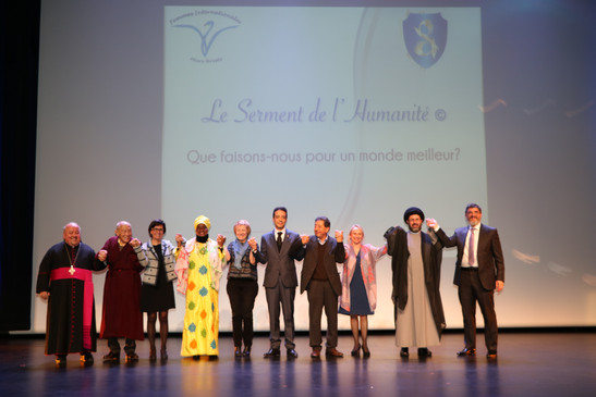 The Oath of Humanity 2018