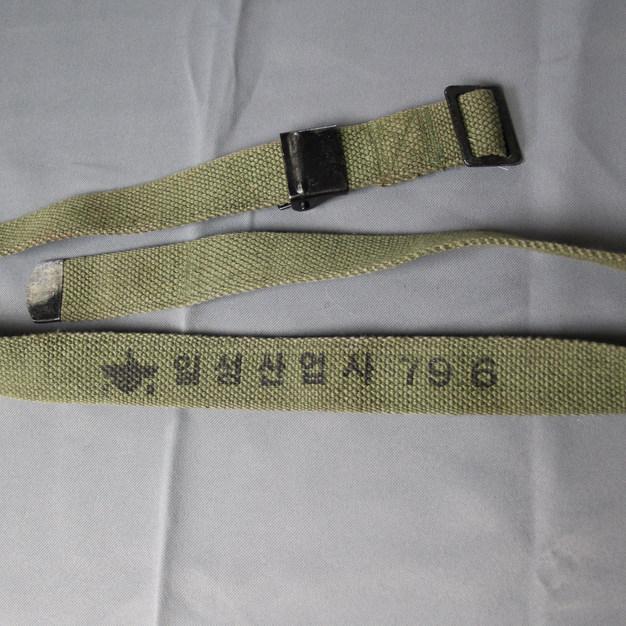 Korean Military Belt
