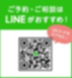 bnr_line.png