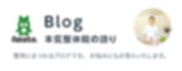 bnr_blog.png