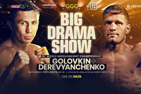 Golovkin vs Derevyanchenko: Άποψη και παρατηρήσεις