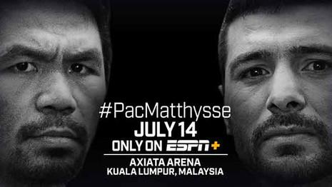 Pacquiao vs Matthysse: Προεπισκόπηση αγώνα και βαθμός