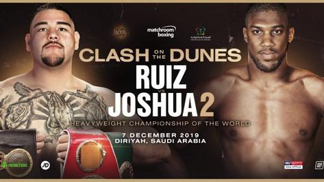 Ruiz vs Joshua 2: Άποψη και παρατηρήσεις