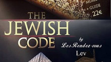 L'histoire juive dans l'antiquité ..avec le Jewish code