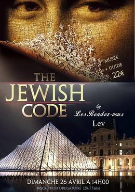Jewish code.jpg