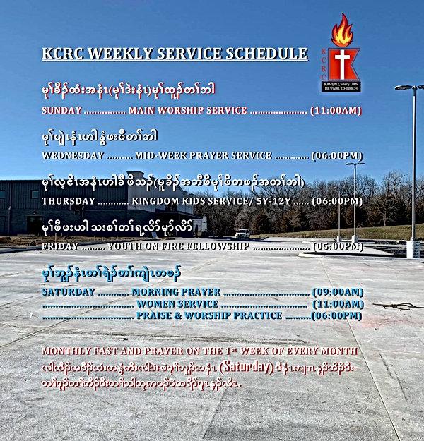 KCRC weekly.jpg