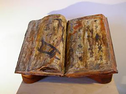 Ancient Book  古書
