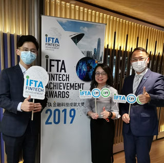 IFTA Fintech Awards Presentation Ceremony