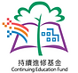 cef_logo - Copy.png