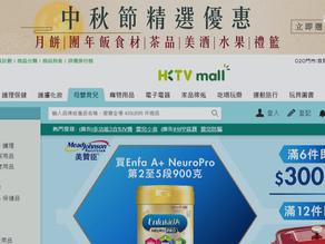 想買香港電視賺100%回報 應該睇呢個進場指標…?