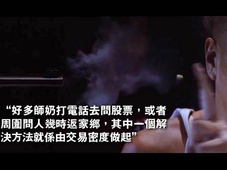 教你唔再問 幾時返家鄉(蔡嘉民)