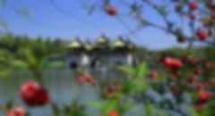Jiangsu, PRC