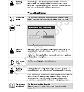 training guides sample.png