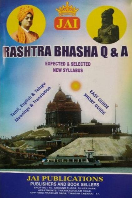 Jai Rashtra Bhasa Q & A