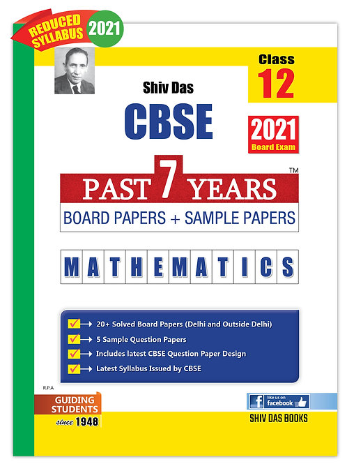 Shiv Das Past 7 Years  Class 12 - Maths