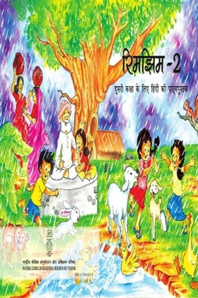 NCERT Class 02 Rimjim(Hindi)