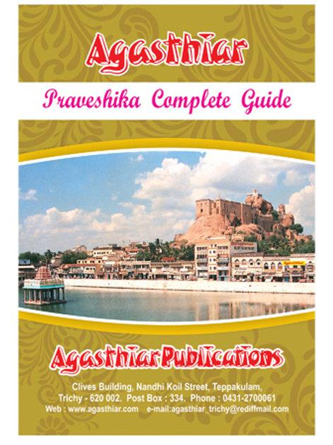 Agasthiar Praveshika Guide