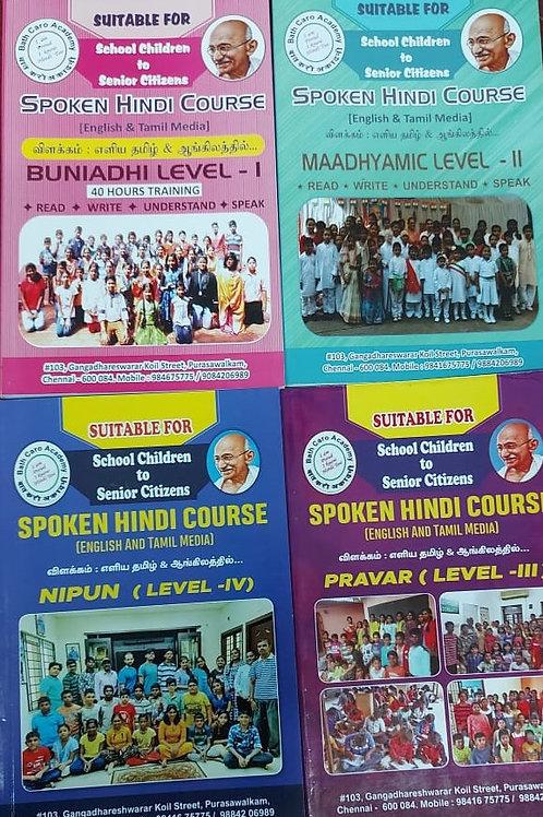 Ramana Spoken Hindi - Level 1 to 4 ( Set of 4 Books)