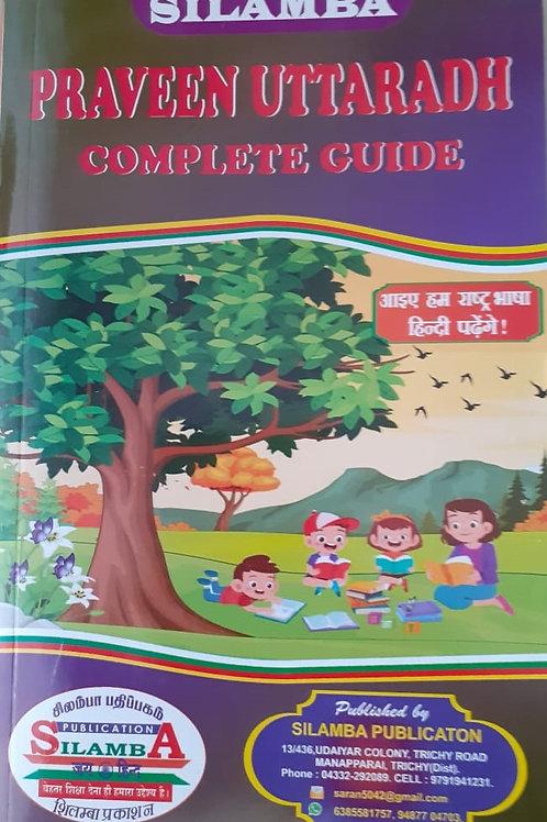 Silamba Praveen Uttarardh Complete Guide