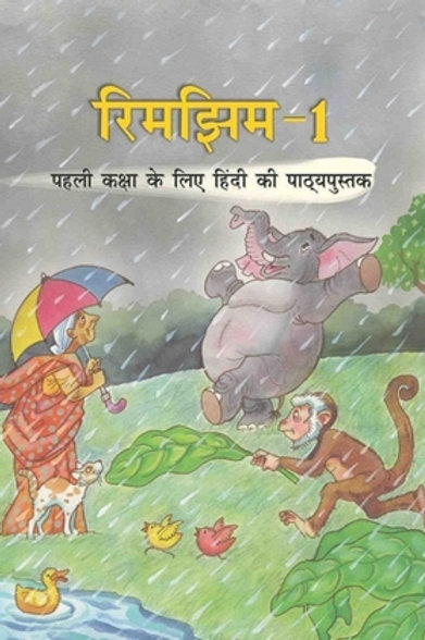 NCERT Class 01 Rimjim(Hindi)