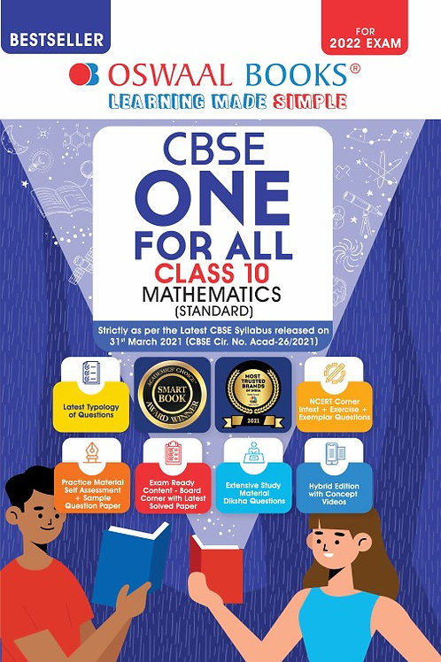 Oswaal One For All Class 10 Maths