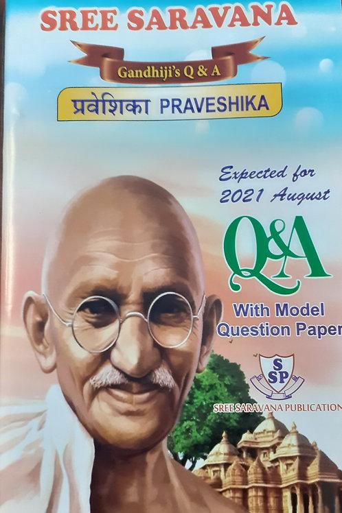 Saravana Q & A - Praveshika