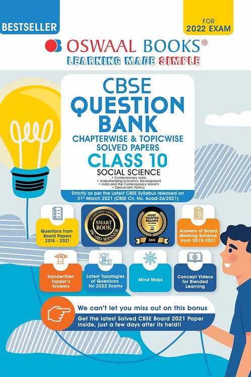 Oswaal Question Bank Class 10 Social