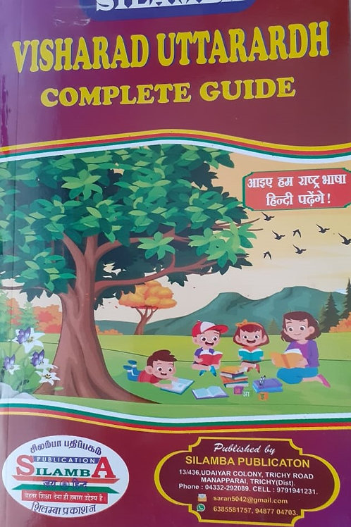 Silamba Visharad Uttarardh Complete Guide