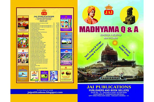Jai Madhyama Q & A