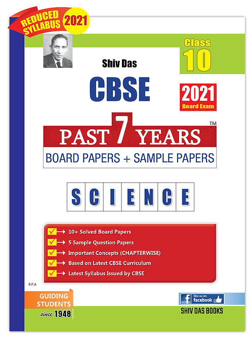 Shiv Das Past 7 Years  Class 10 - Science