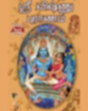 Vishnu HB.jpg