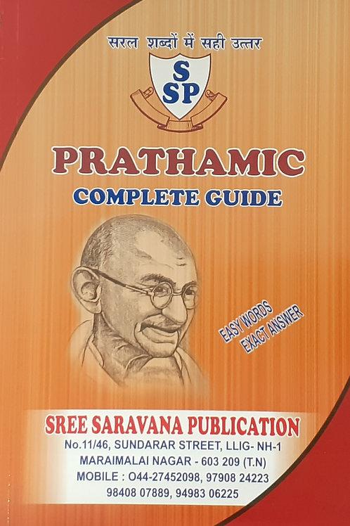 Saravana Prathmic Complete Guide