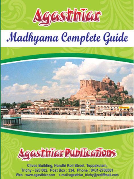 Agasthiar Madhyama Guide