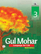 Gul Mohar Language for Life Class 3