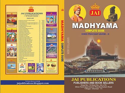 Jai Madhyama Complete Guide