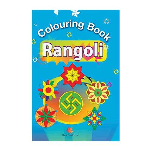 Maple Kids - Colouring Book - Rangoli