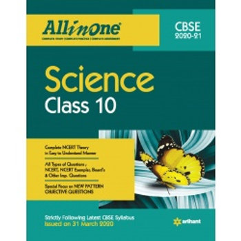 Arihant All in One Class 10 Science  (2020-21)
