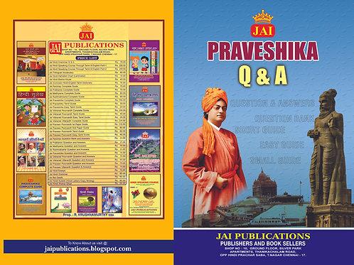 Jai Praveshika Q & A