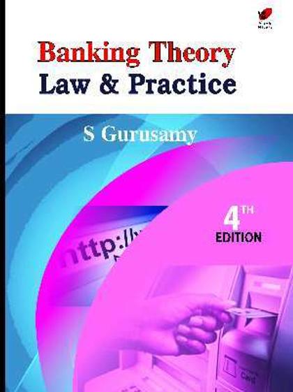 Banking Theory Law & Practice - S.Gurusamy