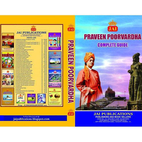Jai Praveen Poorvardh Complete Guide